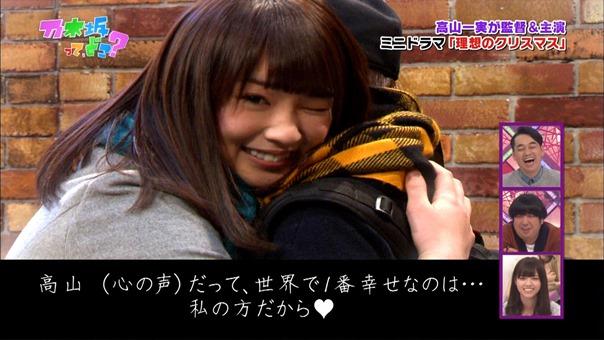 141221 Nogizaka46 – Nogizakatte Doko ep165.ts - 00078