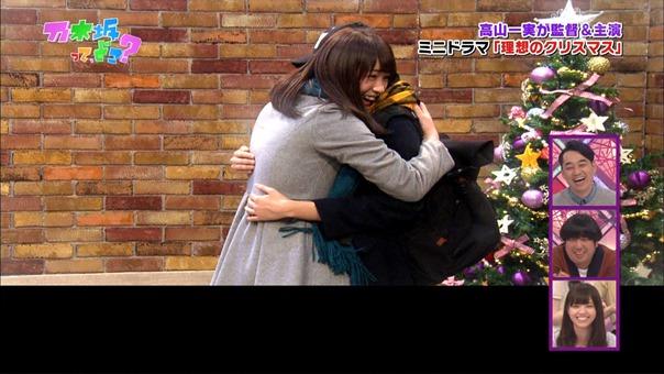 141221 Nogizaka46 – Nogizakatte Doko ep165.ts - 00079