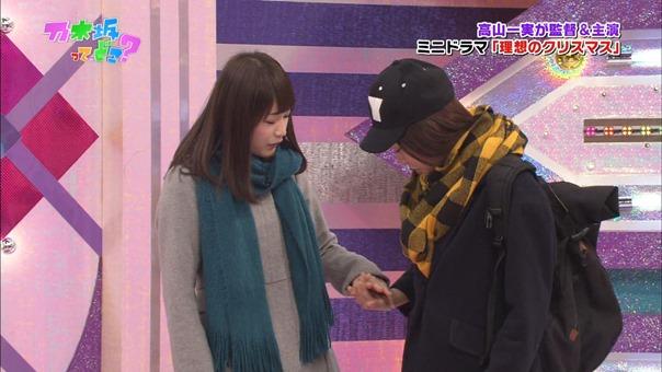 141221 Nogizaka46 – Nogizakatte Doko ep165.ts - 00090