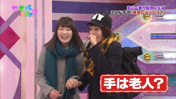 141221 Nogizaka46 – Nogizakatte Doko ep165.ts - 00092