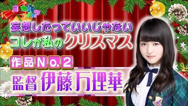 141221 Nogizaka46 – Nogizakatte Doko ep165.ts - 00096