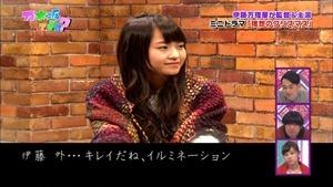 141221 Nogizaka46 – Nogizakatte Doko ep165.ts - 00105