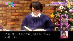 141221 Nogizaka46 – Nogizakatte Doko ep165.ts - 00107