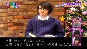 141221 Nogizaka46 – Nogizakatte Doko ep165.ts - 00112