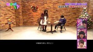 141221 Nogizaka46 – Nogizakatte Doko ep165.ts - 00115