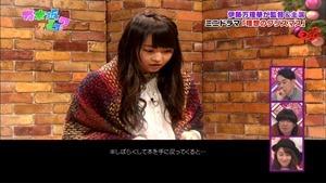141221 Nogizaka46 – Nogizakatte Doko ep165.ts - 00117