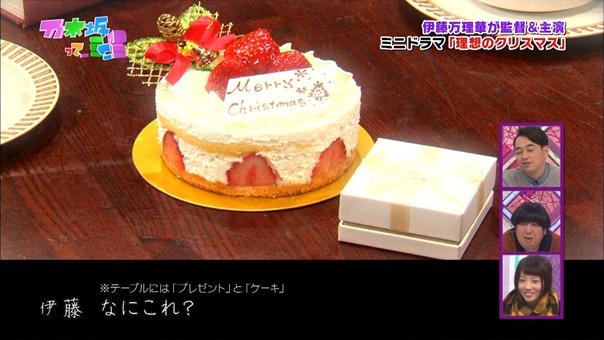 141221 Nogizaka46 – Nogizakatte Doko ep165.ts - 00119