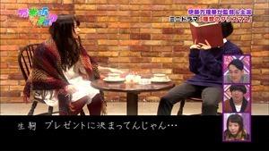 141221 Nogizaka46 – Nogizakatte Doko ep165.ts - 00120