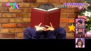 141221 Nogizaka46 – Nogizakatte Doko ep165.ts - 00123