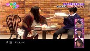 141221 Nogizaka46 – Nogizakatte Doko ep165.ts - 00125
