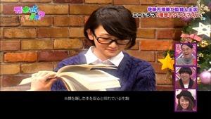 141221 Nogizaka46 – Nogizakatte Doko ep165.ts - 00126