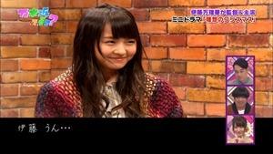 141221 Nogizaka46 – Nogizakatte Doko ep165.ts - 00127