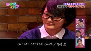 141221 Nogizaka46 – Nogizakatte Doko ep165.ts - 00131