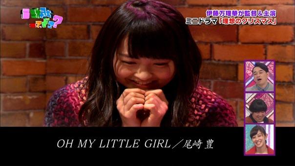 141221 Nogizaka46 – Nogizakatte Doko ep165.ts - 00132