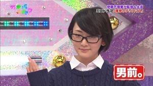 141221 Nogizaka46 – Nogizakatte Doko ep165.ts - 00135