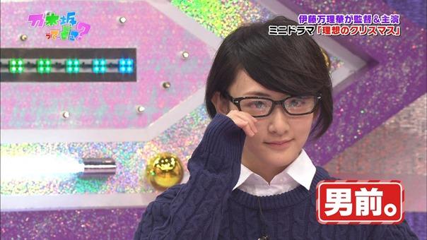 141221 Nogizaka46 – Nogizakatte Doko ep165.ts - 00137