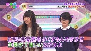 141221 Nogizaka46 – Nogizakatte Doko ep165.ts - 00140