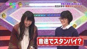 141221 Nogizaka46 – Nogizakatte Doko ep165.ts - 00145