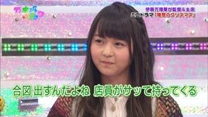 141221 Nogizaka46 – Nogizakatte Doko ep165.ts - 00147