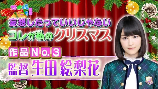141221 Nogizaka46 – Nogizakatte Doko ep165.ts - 00149