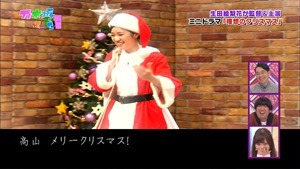 141221 Nogizaka46 – Nogizakatte Doko ep165.ts - 00151