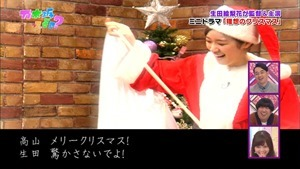 141221 Nogizaka46 – Nogizakatte Doko ep165.ts - 00152