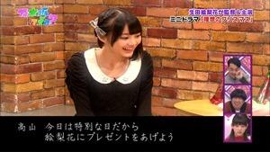 141221 Nogizaka46 – Nogizakatte Doko ep165.ts - 00154