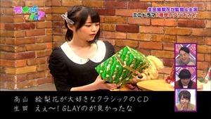 141221 Nogizaka46 – Nogizakatte Doko ep165.ts - 00158