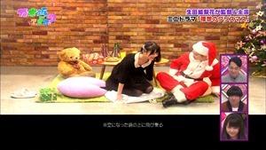 141221 Nogizaka46 – Nogizakatte Doko ep165.ts - 00160