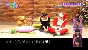 141221 Nogizaka46 – Nogizakatte Doko ep165.ts - 00162