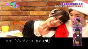141221 Nogizaka46 – Nogizakatte Doko ep165.ts - 00163
