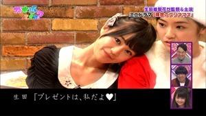 141221 Nogizaka46 – Nogizakatte Doko ep165.ts - 00164