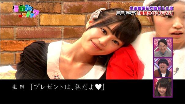141221 Nogizaka46 – Nogizakatte Doko ep165.ts - 00166