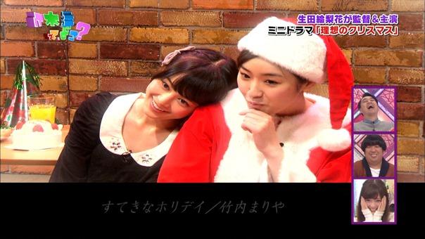141221 Nogizaka46 – Nogizakatte Doko ep165.ts - 00169
