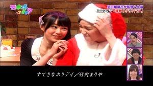 141221 Nogizaka46 – Nogizakatte Doko ep165.ts - 00171