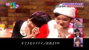 141221 Nogizaka46 – Nogizakatte Doko ep165.ts - 00173
