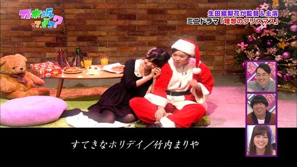 141221 Nogizaka46 – Nogizakatte Doko ep165.ts - 00174