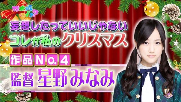 141221 Nogizaka46 – Nogizakatte Doko ep165.ts - 00182