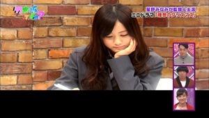 141221 Nogizaka46 – Nogizakatte Doko ep165.ts - 00183