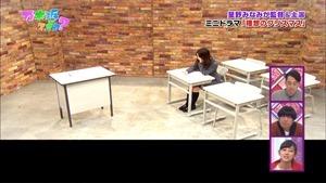 141221 Nogizaka46 – Nogizakatte Doko ep165.ts - 00184