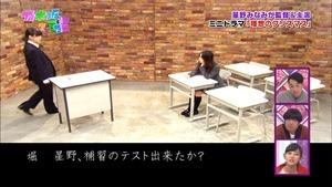 141221 Nogizaka46 – Nogizakatte Doko ep165.ts - 00185