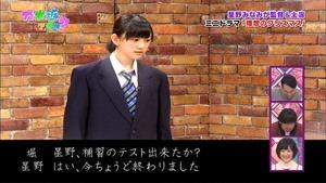 141221 Nogizaka46 – Nogizakatte Doko ep165.ts - 00187