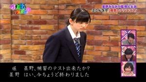 141221 Nogizaka46 – Nogizakatte Doko ep165.ts - 00189