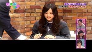 141221 Nogizaka46 – Nogizakatte Doko ep165.ts - 00192