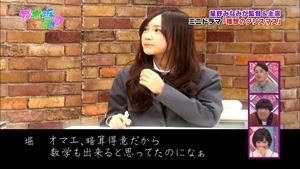 141221 Nogizaka46 – Nogizakatte Doko ep165.ts - 00194