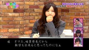 141221 Nogizaka46 – Nogizakatte Doko ep165.ts - 00195