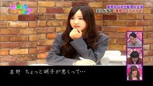 141221 Nogizaka46 – Nogizakatte Doko ep165.ts - 00197