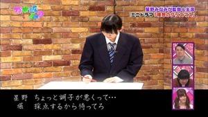 141221 Nogizaka46 – Nogizakatte Doko ep165.ts - 00198