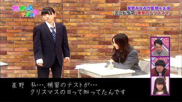 141221 Nogizaka46 – Nogizakatte Doko ep165.ts - 00201