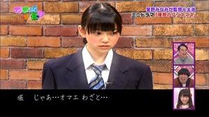 141221 Nogizaka46 – Nogizakatte Doko ep165.ts - 00203